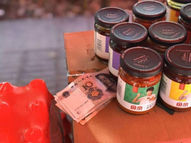 農夫山泉在全國推出5000多個無人售賣便民點